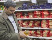 ضبط موظفين بمجمع استهلاكى بالإسكندرية يبيعان اللحوم بالسوق السوداء