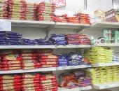 ضبط سلع غذائية مدعمة هربها التجار للسوق السوداء بالمحافظات