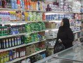 """""""التموين"""": شراكة القطاع الخاص فى المجمعات الاستهلاكية لتخفيض سعر السلع"""