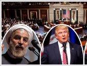 """محطات الملف النووي الإيرانى فى 63 عاما.. 7رؤساء و6 مدراء لـ""""الوكالة الدولية"""""""