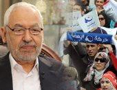 """""""النواب التونسى"""" يعقد جلسة لبحث خفايا التنظيم السرى لإخوان تونس"""