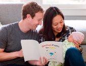 مؤسس فيس بوك مارك زوكربيرج ينتظر مولودا جديدا