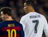 أهداف ريال مدريد فى مباراة الكلاسيكو