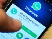تقرير: فيس بوك يقترب من استخدام بيانات واتس آب لصالح الإعلانات