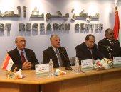 وزير الزراعة باحتفالية افتتاح مركز تحلية المياه: نتوسع أفقيا فى الزراعة