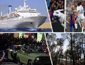 شاهد .. 10 صور تلخص أحداث العالم اليوم