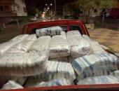 محافظة كفر الشيخ توفر 750 كيلو سكر بسعر 7 جنيهات لمواجهة جشع التجار