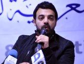 """عمرو محمود ياسين ضيف """"لسه فاكر"""" على نجوم إف إم  غداً الخميس"""