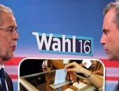 """قطار اليمين الأوروبى يتعثر فى محطة النمسا.. خسارة مرشح حزب اليمين النمساوى """"نوربرت هوفر"""" أمام منافسه المستقل """"أليكسندر فاندر فيلين"""".. وسلسلة الانتصارات اليمينية الأوروبية تحظى بوقفة فى النمسا"""