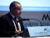 اقتصادية قناة السويس: نخطط لمشروع استثمارى شرق بورسعيد بـ7 مليارات دولار