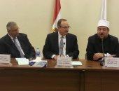 وزيرا التنمية المحلية والأوقاف يوزعان 12ألف طن لحوم على الفقراء ببنى سويف