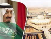 بالصور.. السعودية تطرح إصدارا جديدا من الريال بـ15 ميزة وعنصر تأمين