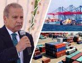 """""""مصر لتجارة السيارات"""" تحقق 149.5 مليون جنيه إيرادات فى 2016/ 2017 بنمو 674%"""