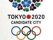 اليابان تتخذ إجراءات عاجلة بعد اكتشاف مادة خطرة فى موقع لأولمبياد طوكيو