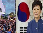 31 نائبا برلمانيا ينشقون عن الحزب الحاكم فى كوريا الجنوبية