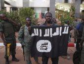 """تقرير أمريكى يكشف سبب تجنيد """"داعش"""" لمواطنى آسيا الوسطى"""