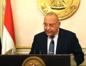وزير العدل يرسل حركة التغييرات والانتدابات الجديدة بالوزارة للقضاء الأعلى
