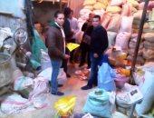 ضبط 40 طن أعلاف مغشوشة فى محلات غير مرخصة بسوهاج