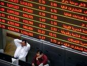 البورصة: صفقة على أسهم مستشفى الإسكندرية الدولى بقيمة 13.5 مليون جنيه