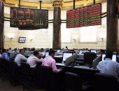 شركات البورصة توزع 15.9 مليار جنيه أرباحا على المساهمين منذ بداية العام