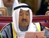 أمير الكويت يتسلم رسالة خطية من الرئيس التونسى تتعلق بالعلاقات الثنائية
