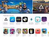 تعرف على التطبيقات الأكثر تحميلا على iOS هذا الأسبوع فى مختلف دول العالم