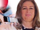 """""""ايتيدا"""": 8 شركات ناشئة تلتحق ببرنامج """"الحاضنات التكنولوجية"""""""