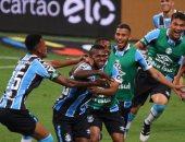 """بالفيديو.. كأس البرازيل """"شاهد عيان"""" على أجمل أهداف 2016"""