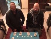 القبض على شخصين يحملان جنسية عربية بحوزتهم 10 سبائك ذهب مهربة من سوريا