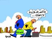 """كاريكاتير اليوم السابع.. إخوانى بقنبلة لآخر يرفع المصالحة: """"هخلص واحصلك"""""""
