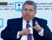 أشرف الشيحى: برامج كاملة لعمل مراكز بالجامعات لتوفير التكنولوجيا للمعاقين