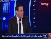 """عصام عبد الفتاح: """"لأول مرة فى التاريخ"""" صرف 3 ملايين جنيه من مستحقات الحكام"""
