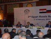 مجلس الأعمال الروسى المصرى: رجال أعمال روس يبحثون تعزيز التعاون الاقتصادى