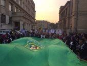 غدا.. جامعة القاهرة تنظم حفل ختام فعاليات حملة الـ16 يوما لمناهضة التحرش