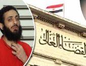 """س و ج.. خطوات توصيل المحكوم عليه بالإعدام إلى """"حبل عشماوى"""""""