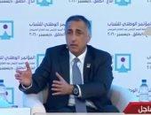 9 جمعيات مستثمرين ترفض قرارات اجتماع طارق عامر واتحاد الصناعات بشأن فرق العملة