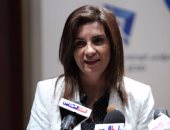 وزيرة الهجرة: مصر ليست ضد الهجرة الشرعية ونسعى لضمان حقوق المصريين بالخارج