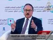 حصاد أخبار الاقتصاد المصرى اليوم الأربعاء 25-1-2017