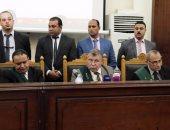 """تعرف على موقف 319 متهما بـ""""تنظيم ولاية سيناء"""" بعد إدراجهم بقوائم الإرهاب"""