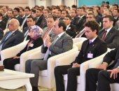 بالأسماء..أبرز المشاركين فى مؤتمر الشباب بحضور الرئيس السيسي
