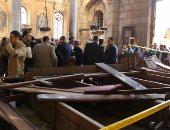 النقابات المهنية تنعى ضحايا حادث تفجيرات الكنيسة البطرسية