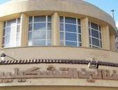 نقابة الفنانين التشكيليين تدعو الأعضاء لحضور الجمعية العمومية العادية