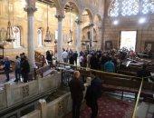 محمد أبوهرجة يكتب: رؤية خاصة لحادث الكنيسة