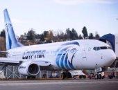 """""""مصر للطيران"""" تحتفل بوصول أول رحلة بالطائرة """"بوينج"""" الجديدة لمطار هيثرو"""