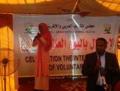 مجلس الشباب العربى يطلق مبادرة لتوحيد مفهوم التطوع بالوطن العربى