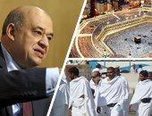 """""""الشركات السياحية"""": 13 مارس موعد غلق باب توثيق عقود العمرة"""