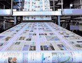 الإحصاء يعلن انخفاض صناعة الطباعة واستنساخ وسائط الإعلام 3.4% بأكتوبر الماضى