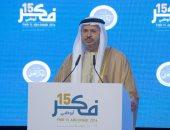 وزير الخارجية الإماراتى: اتصال الرئيس ترامب بالشيخ محمد بن زايد كان إيجابيا