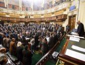 مقترح تخصيص حصة لتعليم الأخلاق بالمدارس يثير جدلا بين نواب البرلمان