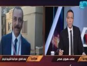 إيهاب الطماوى: طالبت بتعديل الدستور ليخضع الإرهابيين للقضاء العسكرى